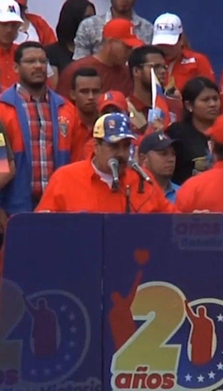 Amnesty International повідомила про катування силовиками Венесуели людей, які не підтримують Мадуро