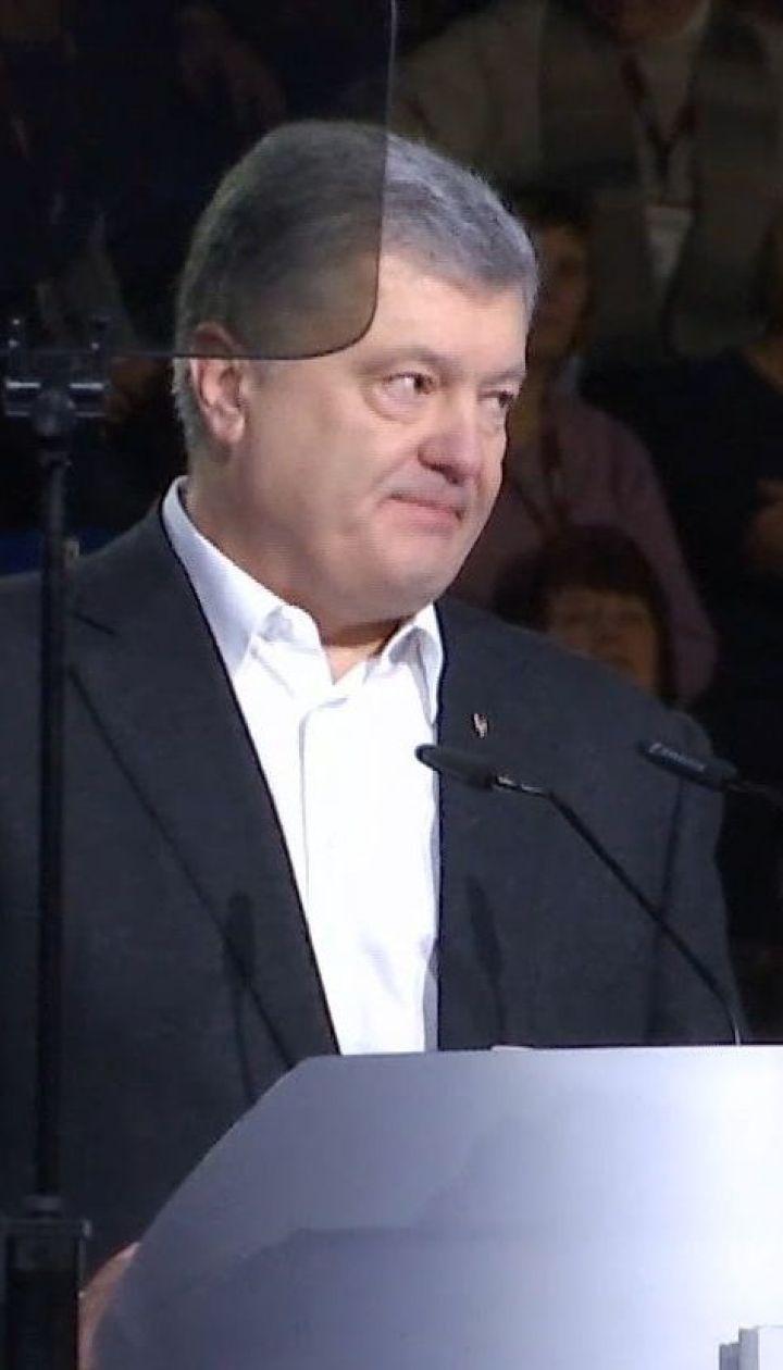 Апелляционный суд отклонил жалобу Тимошенко относительно предвыборной компании Порошенко