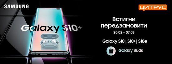 ТОП-5 фішок нового Samsung Galaxy S10