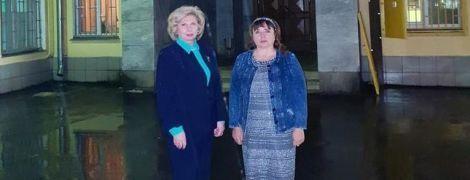 В Україні засудили допуск Карпачової до українських моряків у РФ і закликали негайно провести обмін громадянами