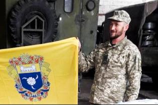 На Донбассе от пули снайпера погиб боец из Тернопольщины