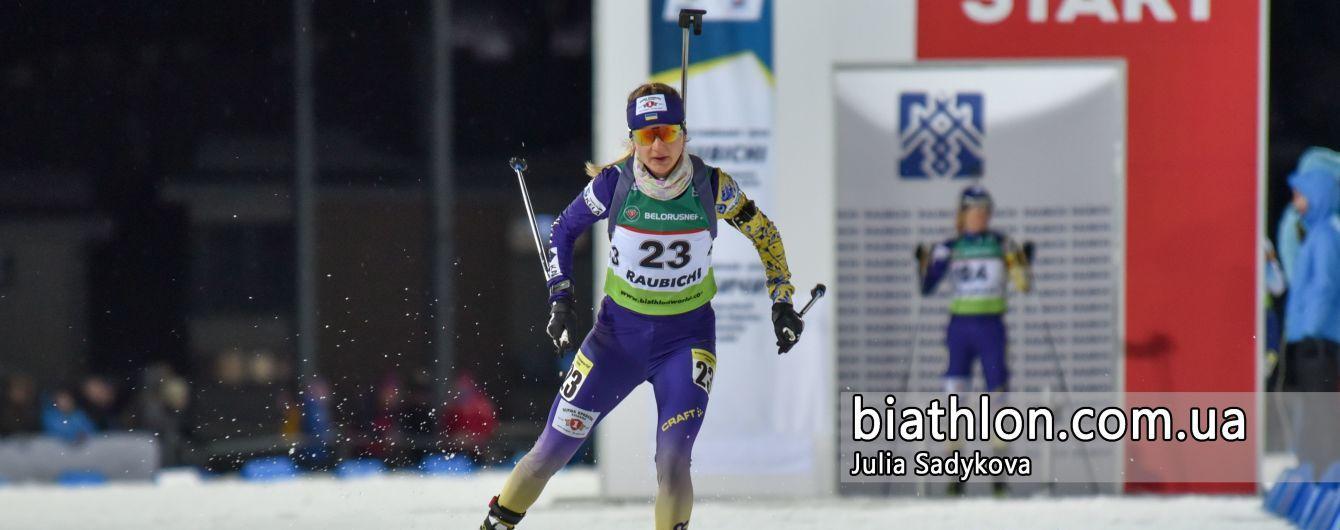 Україна посіла 11-те місце в одиночному міксті Чемпіонату Європи з біатлону