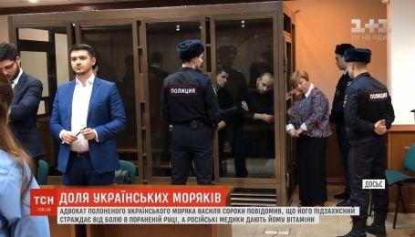 Захваченный в плен украинский моряк Василий Сорока страдает от сильных болей