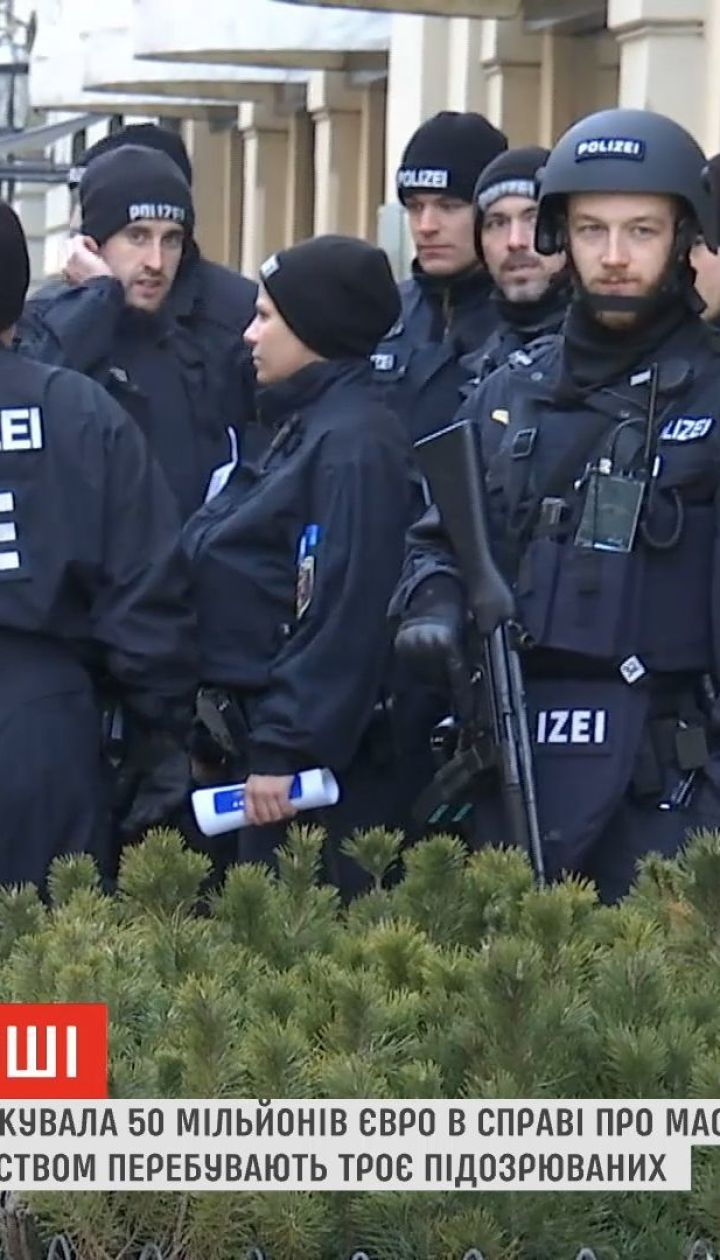 Немецкая полиция конфисковала 50 млн евро по делу об отмывании денег из России