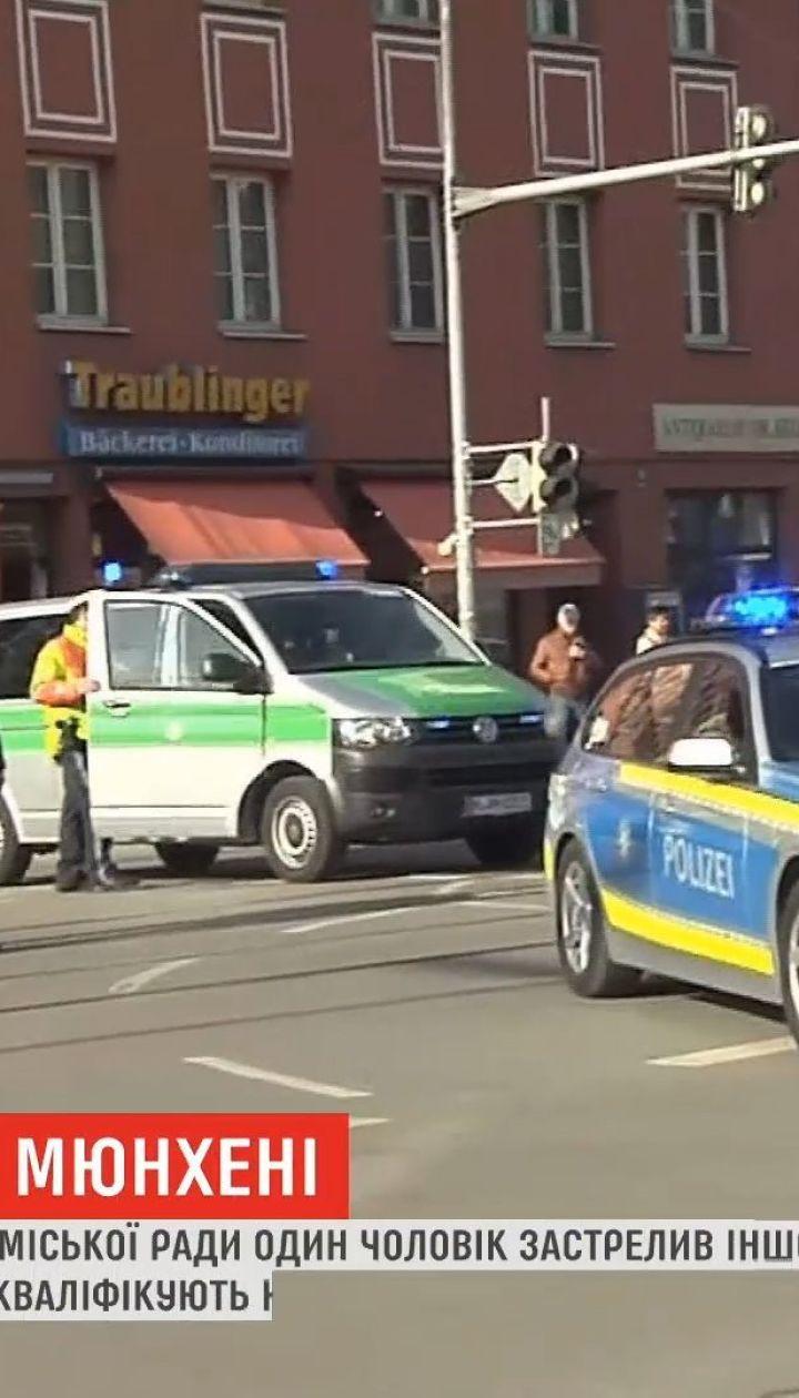 В Мюнхене в результате стрельбы погибли двое мужчин