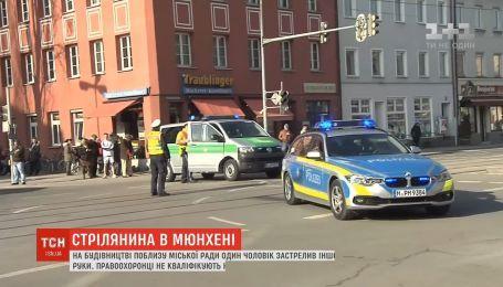 У Мюнхені в результаті стрілянини загинули двоє чоловіків