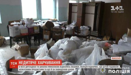 У Миколаєві поліція обстежує їдальні навчальних закладів
