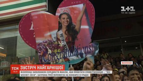 """""""Мисс Вселенная 2018"""": филиппинцы заполонили центр города Манилы, чтобы поздравить соотечественницу"""