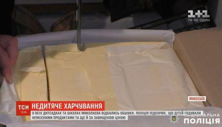 Під час масових обшуків у школах і дитсадках Миколаєва вилучили всю молочку