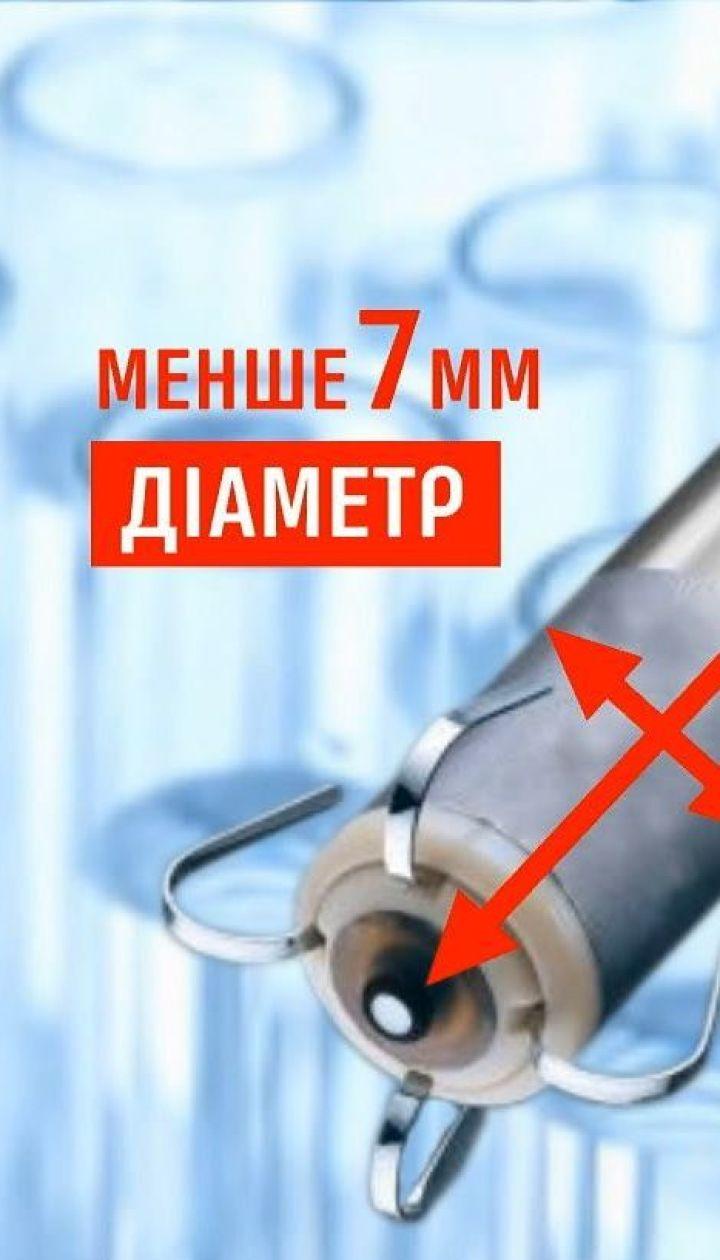 Вперше в Україні пацієнту вживили найменший у світі кардіостимулятор