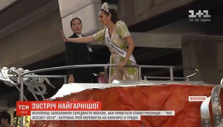 Встреча самой красивой: филиппинцы заполонили центр города Манилы, чтобы поздравить Катриону Грей