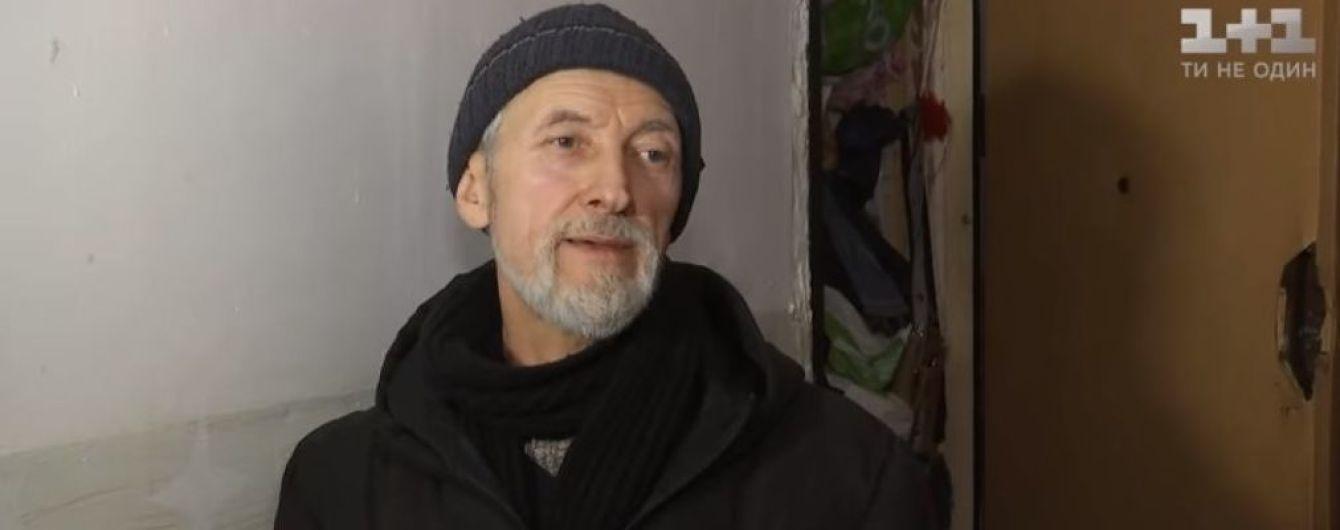 Киевский бездомный, живущий на дереве, оказался владельцем захламленной мусором квартиры