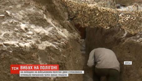 Двоє солдатів-строковиків постраждали через вибух гранати