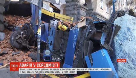 Напротив здания Киевской городской администрации грузовик с кирпичом перевернулся на тротуаре