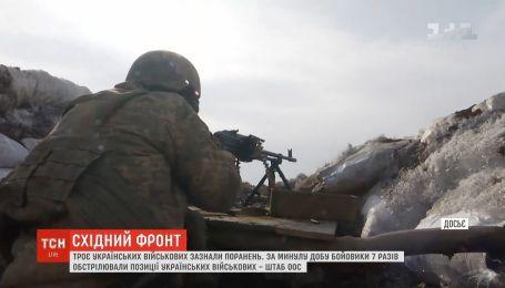 Троє українських бійців зазнали поранень на східному фронті