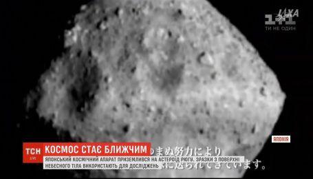 Японский космический корабль успешно добрался к астероиду Рюгу, к которому летел 4 года
