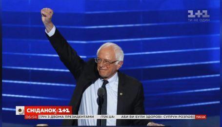 78-річний сенатор Берні Сандерс балотуватиметься у президенти США