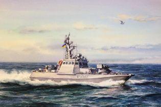 Суд дал согласие на задержание генералов и адмиралов РФ за нападение на украинских моряков