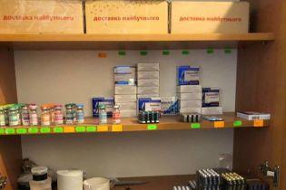 Столичные правоохранители задержали чиновника ГФС Львовщины, промышлявшего контрабандой сильнодействующих лекарств