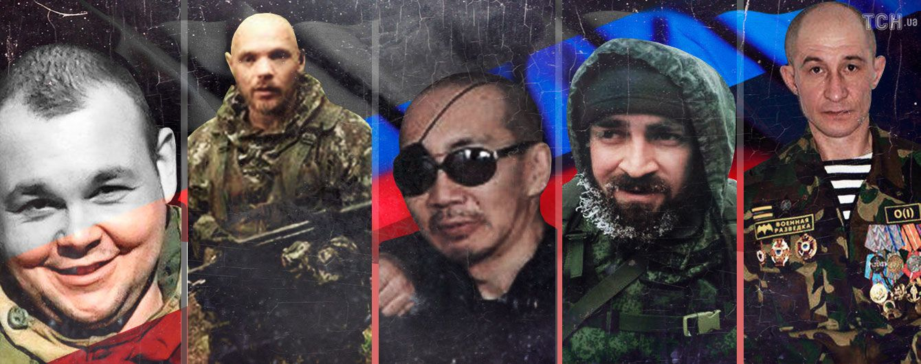 """Контррозвідка СБУ викрила п'ять росіян-розвідників, які воюють за терористів """"ДНР"""""""
