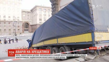Фура, завантажена цеглою, перевернулася в центрі столиці