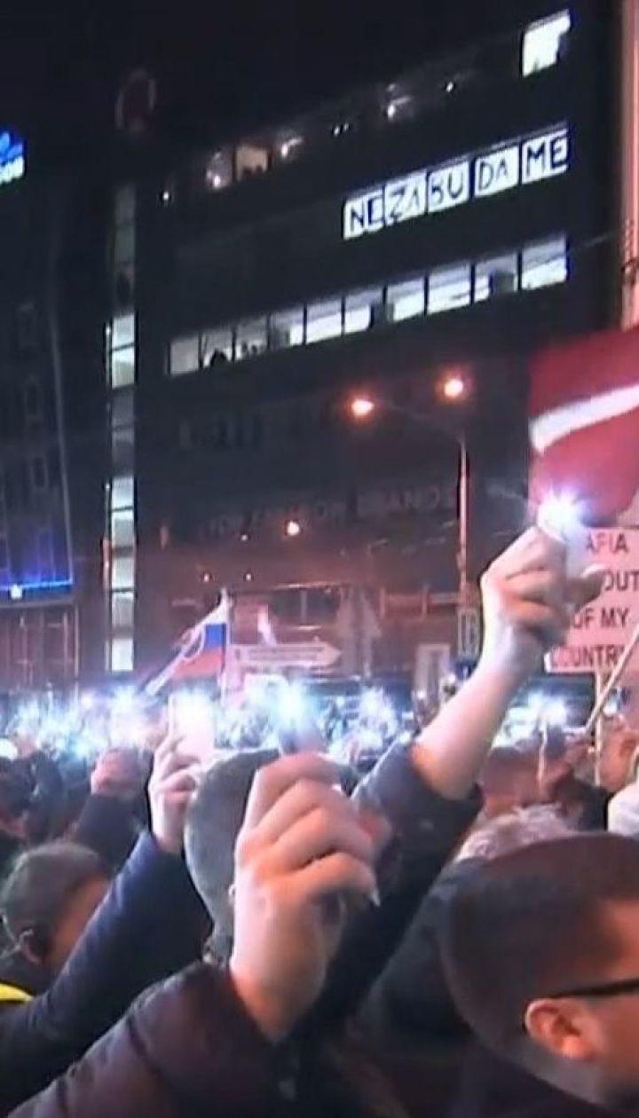 Десятки тисяч людей вийшли на мітинги у Словаччині в річницю гучного вбивства журналіста-розслідувача