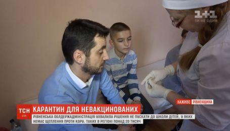 Вимушений крок: чиновники Рівненщини не пускатимуть нещеплених від кору дітей до школи