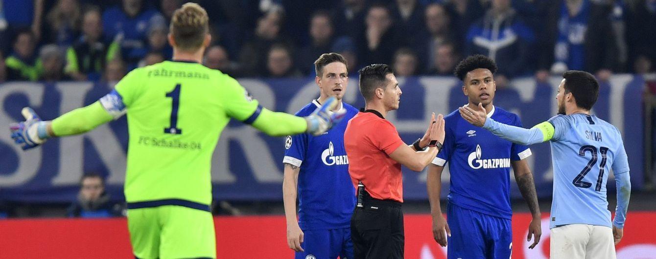 """На матче """"Шальке"""" - """"Манчестер Сити"""" сломался монитор VAR, УЕФА разъяснил спорные моменты"""