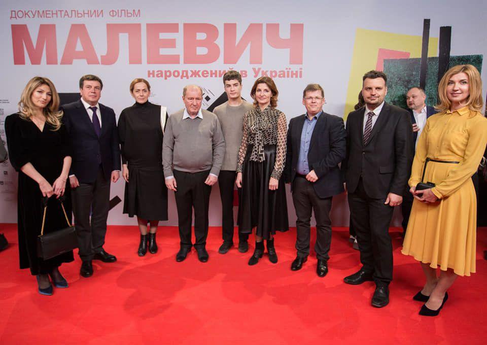 Марина Порошенко_5