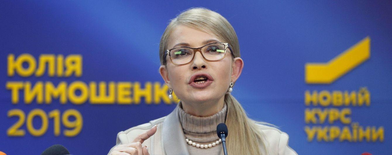 Тимошенко розповіла, що буде з Порошенком у разі її перемоги на виборах
