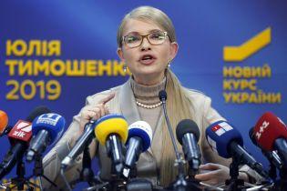 Тимошенко заявила, що нікого не буде підтримувати у другому турі виборів президента