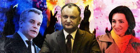 Європа чи назад до Росії. Що потрібно знати про парламентські вибори у Молдові та які прогнози