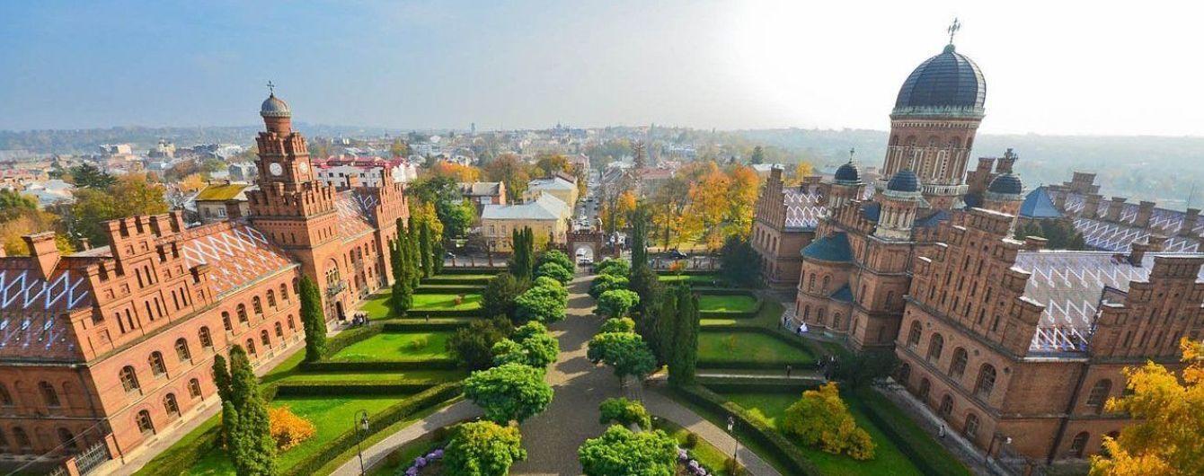 Дe провeсти 8 Бeрeзня і Вeликдeнь. П'ять бюджeтних варіантів в Украіні