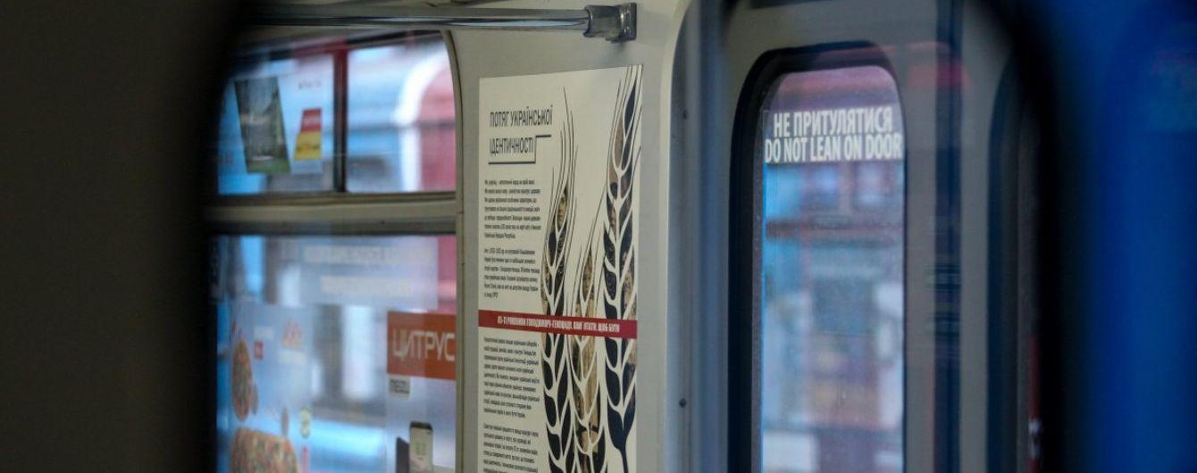 В КГГА рассказали, когда объявят новый тендер на ТЭО строительства метро на Троещину