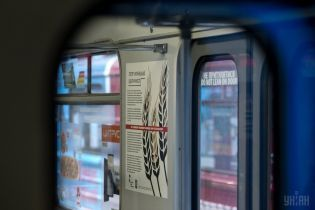 У КМДА розповіли, коли оголосять новий тендер на ТЕО будівництва метро на Троєщину