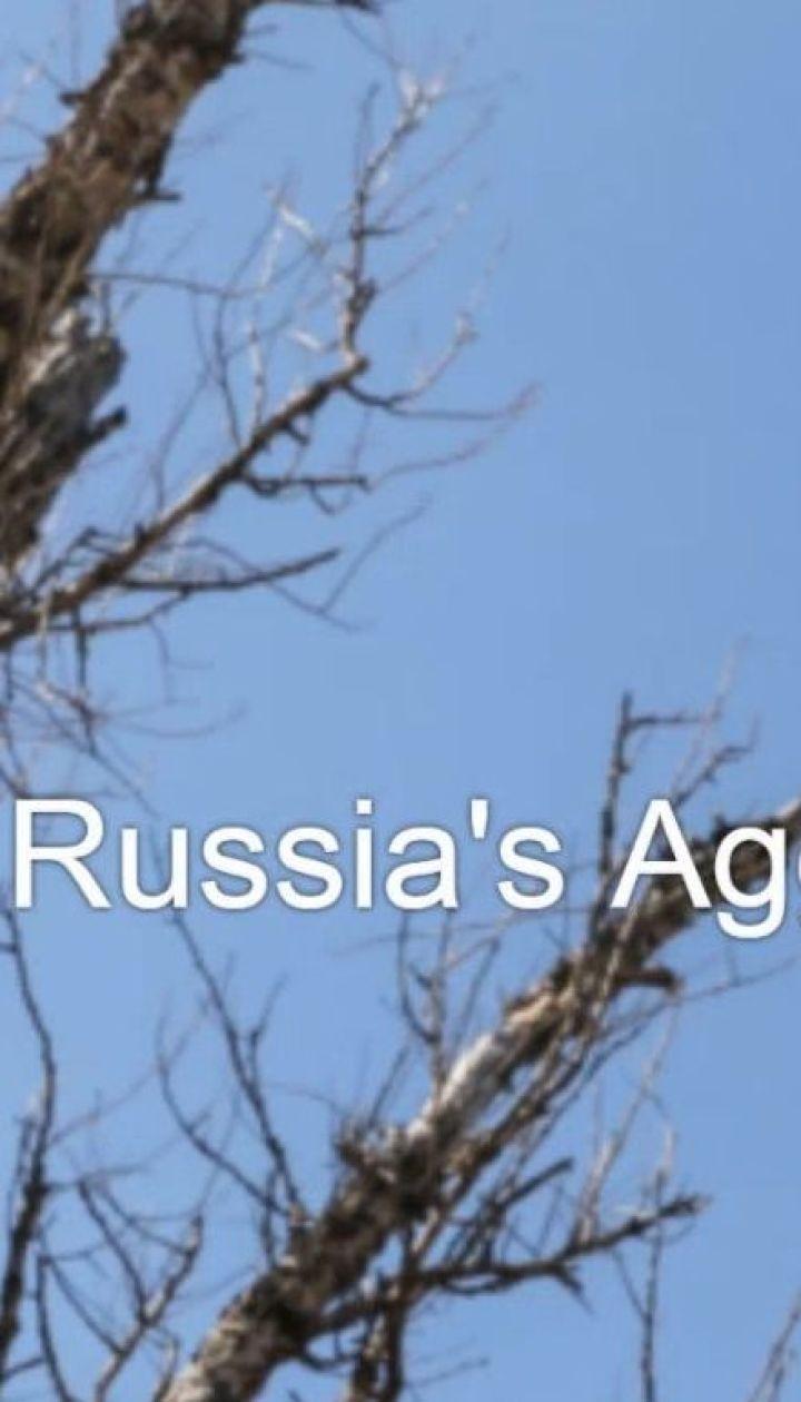 Курт Волкер презентував сайт про протидію російської агресії в Україні
