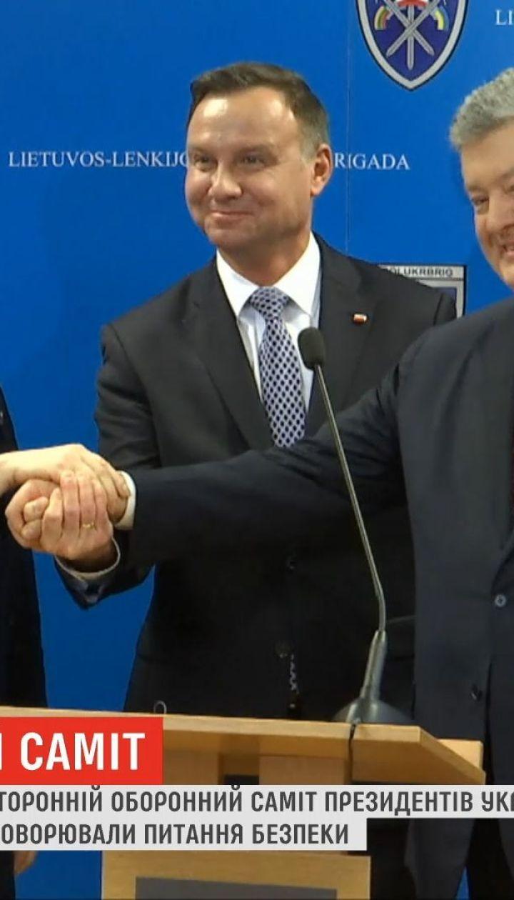 В Люблине закончился трехсторонний оборонительный саммит президентов Украины, Польши и Литвы