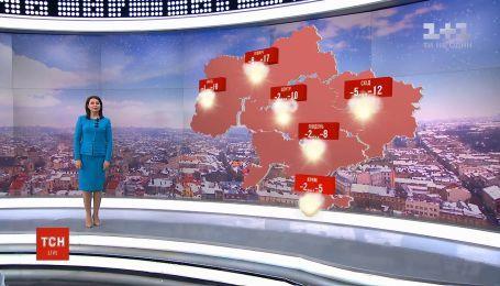 В Украину идет антициклон, который принесет февральский мороз