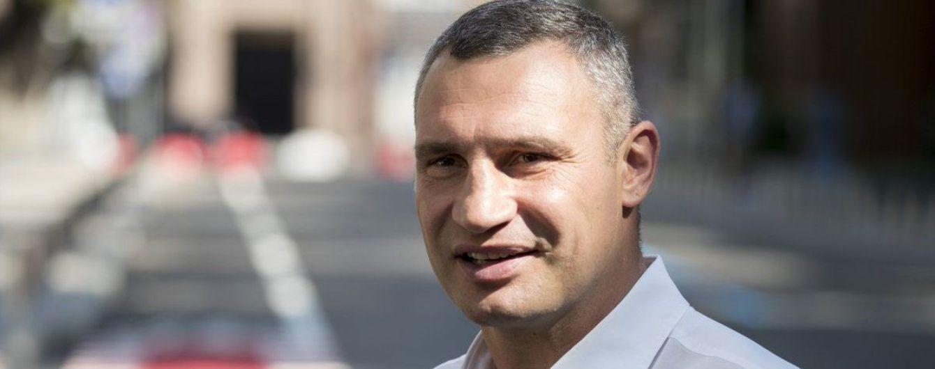 """Кернес заявил, что Виталию Кличко предлагали идти на выборы в составе """"партии мэров"""""""