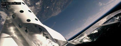 У Virgin Galactic показали запуск космічного корабля для туристів, що подолав рекордну висоту