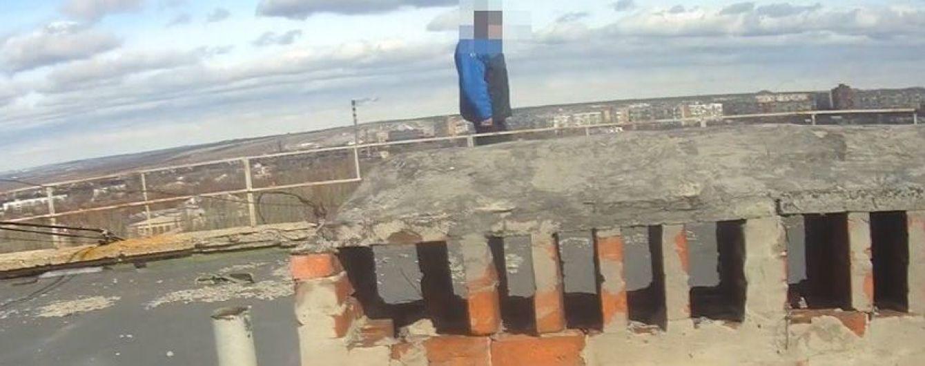 У Краматорську патрульні відмовили від самогубства чоловіка, який вже готовий був стрибати з 9-поверхівки