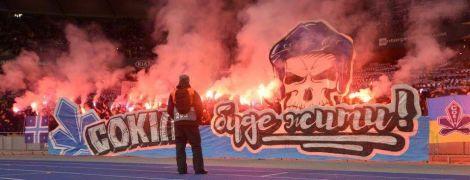 """УЄФА завів справу проти """"Динамо"""" через фаєр-шоу фанатів"""