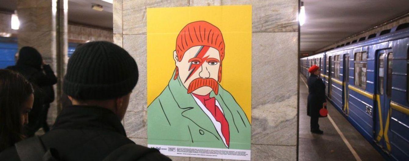 Через погрози та ймовірну небезпеку виставку незвичних портретів Шевченка скасували у двох містах