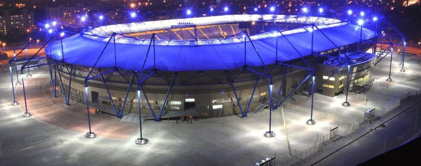 Харків прийме матч збірної України у відборі на Євро-2020