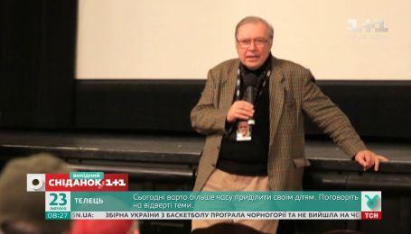 Зіркова історія видатного польського режисера Кшиштофа Зануссі