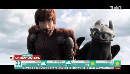 Як приборкати дракона 3, Я – мільярдер, Влада та Ефір - Кіносніданок