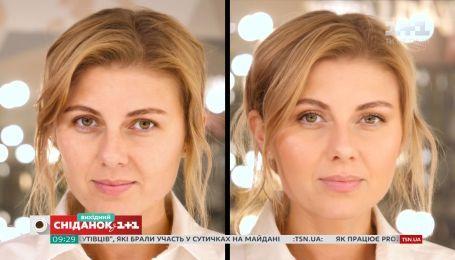 Як приховати втомлений вигляд - Секрети макіяжу