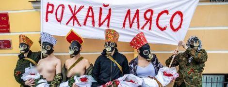 Народжуй м'ясо. У Петербурзі влаштували акцію протесту під військкоматом до 23 лютого