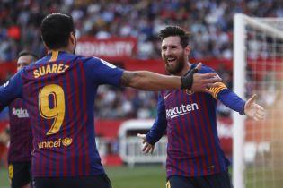 """""""Барселона"""" помучалася в Севільї, але перемогла завдяки неймовірному Мессі"""