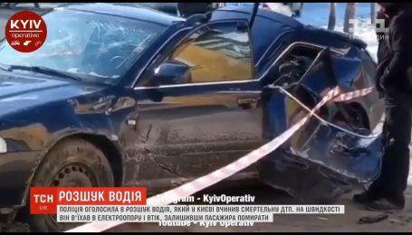 В столице автомобиль вылетел на остановку, один человек погиб